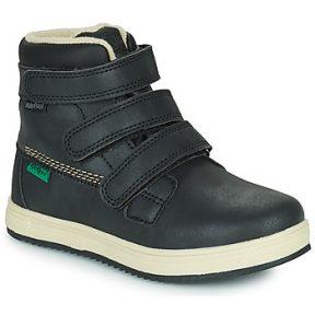 Μπότες Kickers YEPOKRO WPF ΣΤΕΛΕΧΟΣ: Συνθετικό & ΕΠΕΝΔΥΣΗ: Συνθετικό & ΕΣ. ΣΟΛΑ: Συνθετικό & ΕΞ. ΣΟΛΑ: Συνθετικό