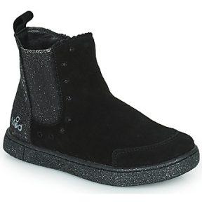 Μπότες Mod'8 BLANOU [COMPOSITION_COMPLETE]