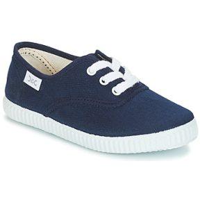 Xαμηλά Sneakers Citrouille et Compagnie KIPPI BOU